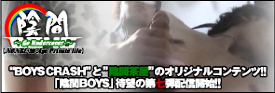 ゲイところてん|~Go Undercover~|ゲイエロ動画