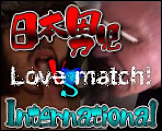 ゲイところてん|日本男児vsinternational!! Love match!|ゲイフェラチオ