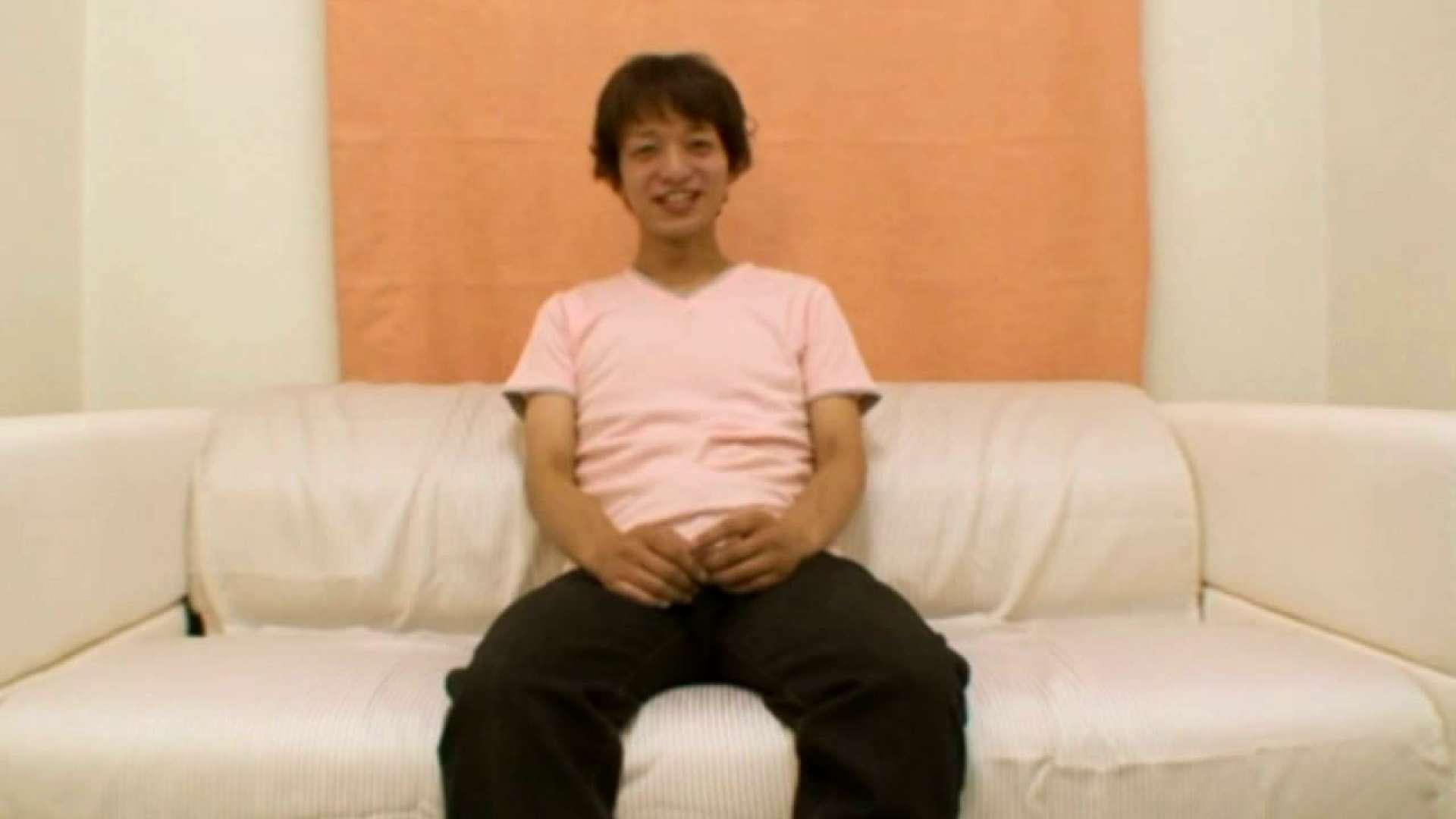 亜細亜のイケメンがイクっ!File.01 イケメンズ   イメージ (sex) ケツマンスケベ画像 107枚 2