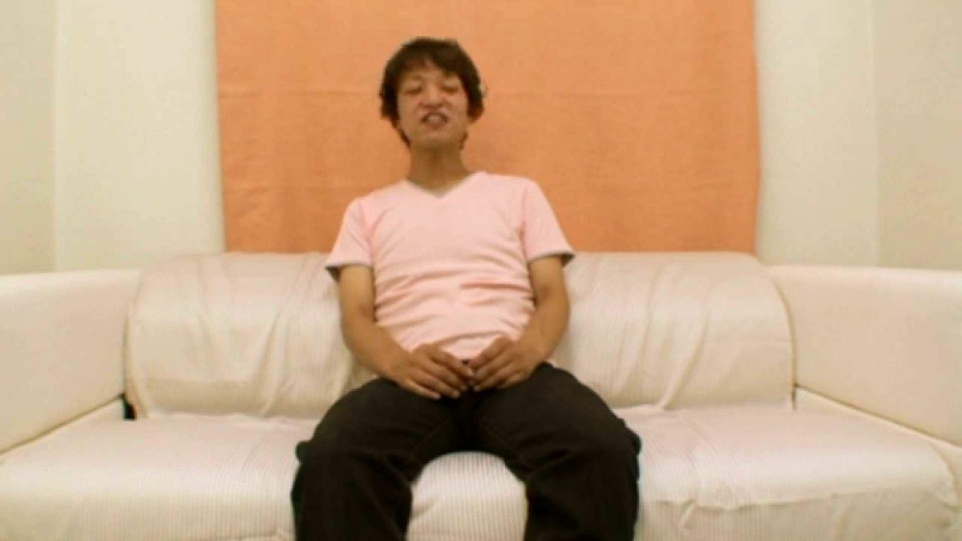 亜細亜のイケメンがイクっ!File.01 オナニー ゲイヌード画像 107枚 40
