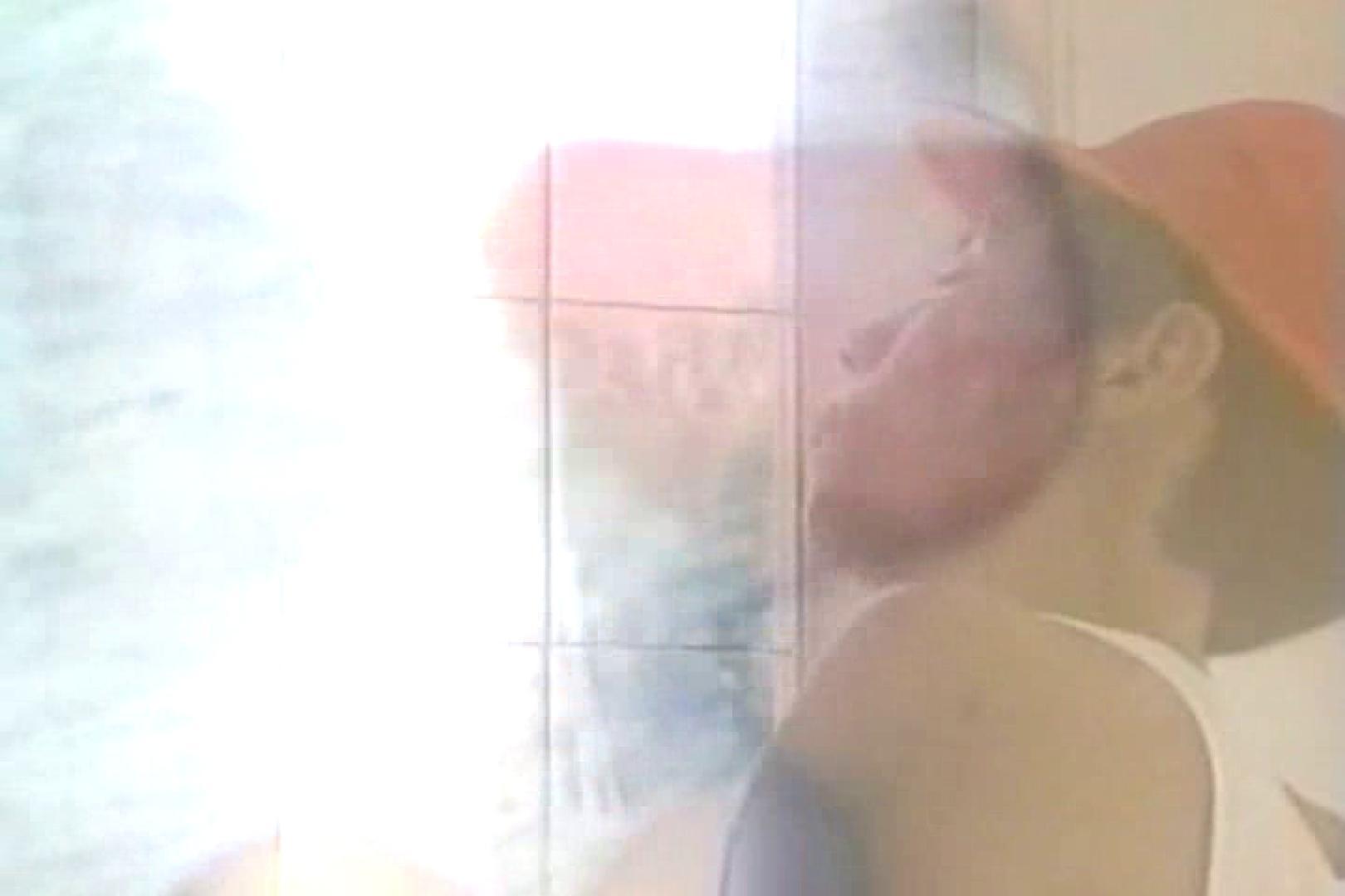 亜細亜のイケメンがイクっ!File.30 悪戯特集 ゲイセックス画像 82枚 43