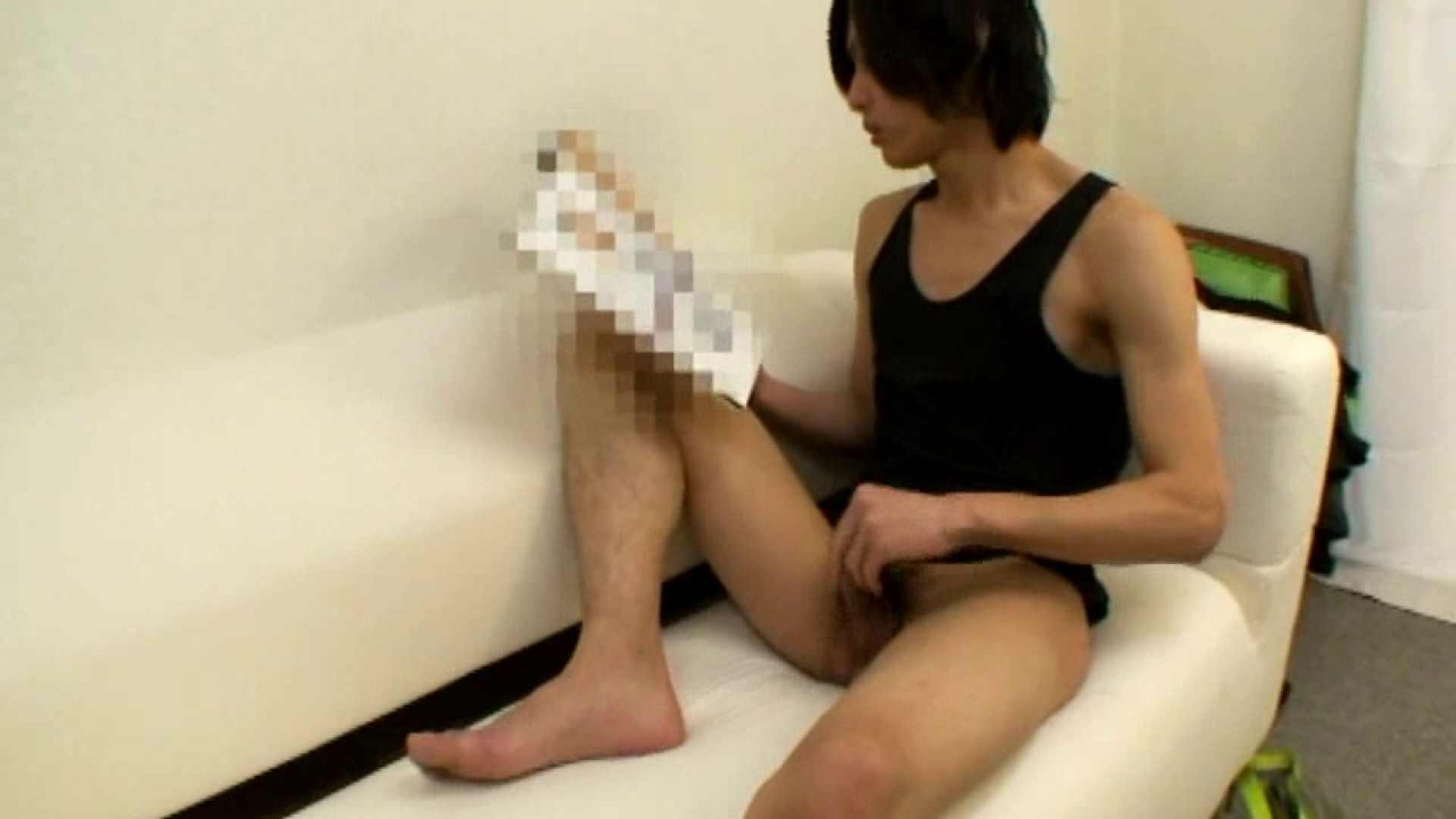 ノンケ!自慰スタジオ No.27 ノンケまつり ゲイヌード画像 106枚 93