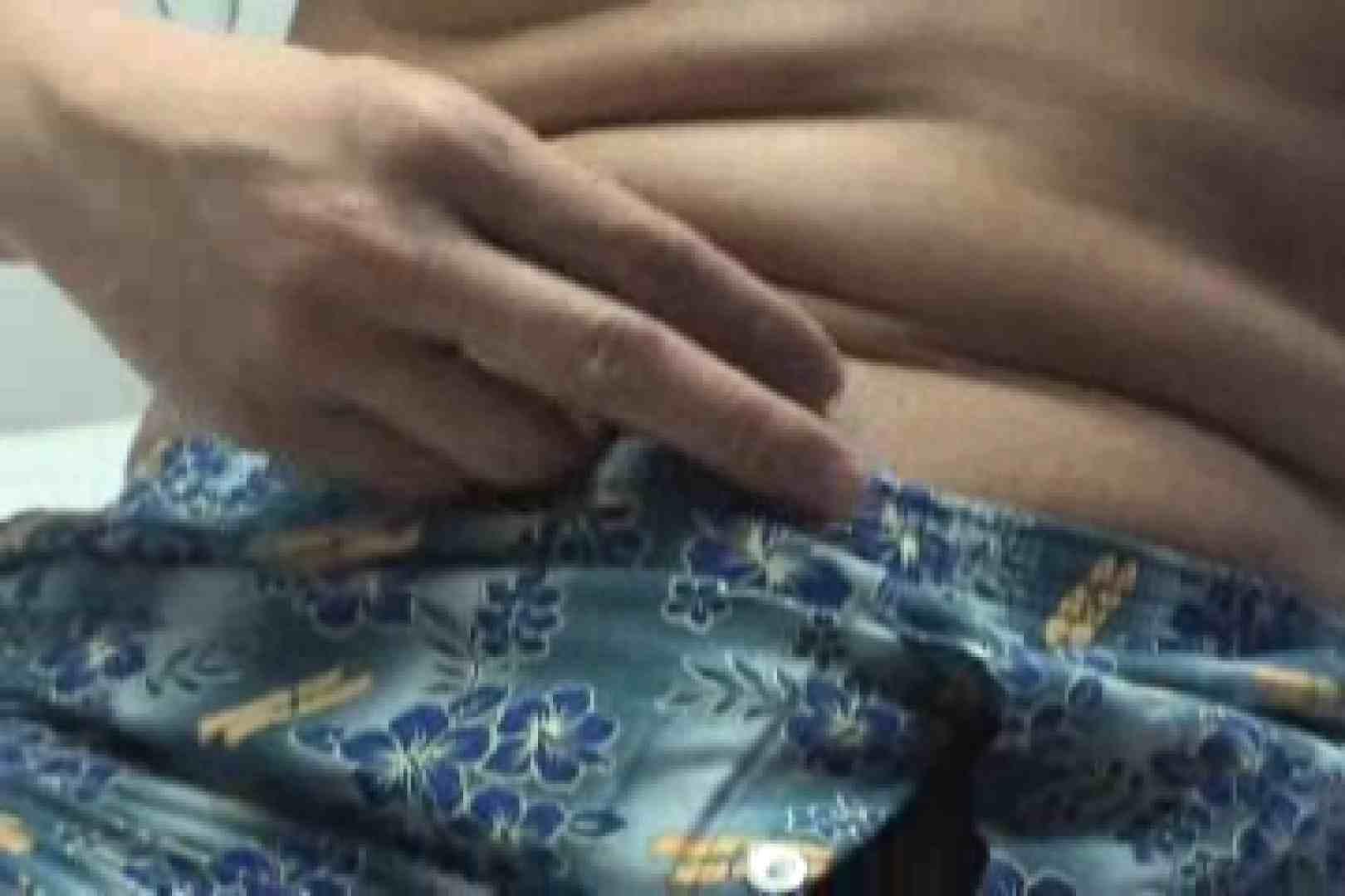 ガチ投稿!素人さんのセンズリ&射精vol4 オナニー | 発射シーン アダルトビデオ画像キャプチャ 111枚 30