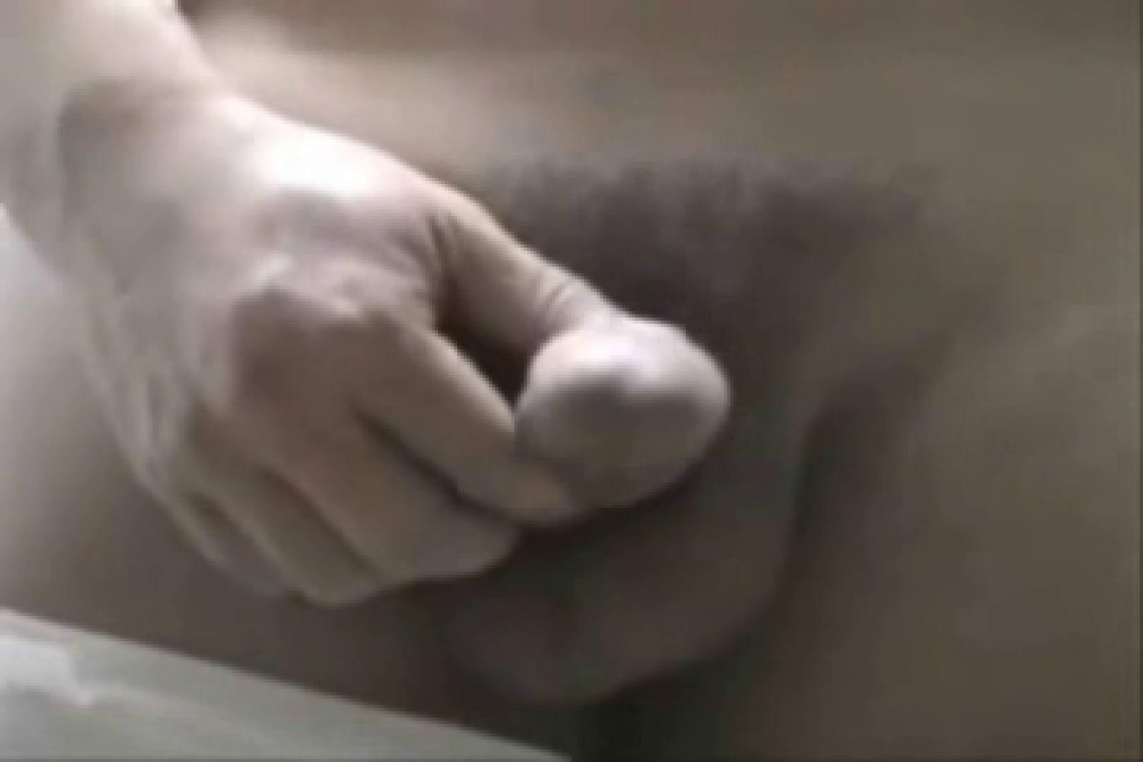 ファイル流出! ! ケンタ君の自画撮りオナニー 流出特集 ゲイエロ動画 84枚 18