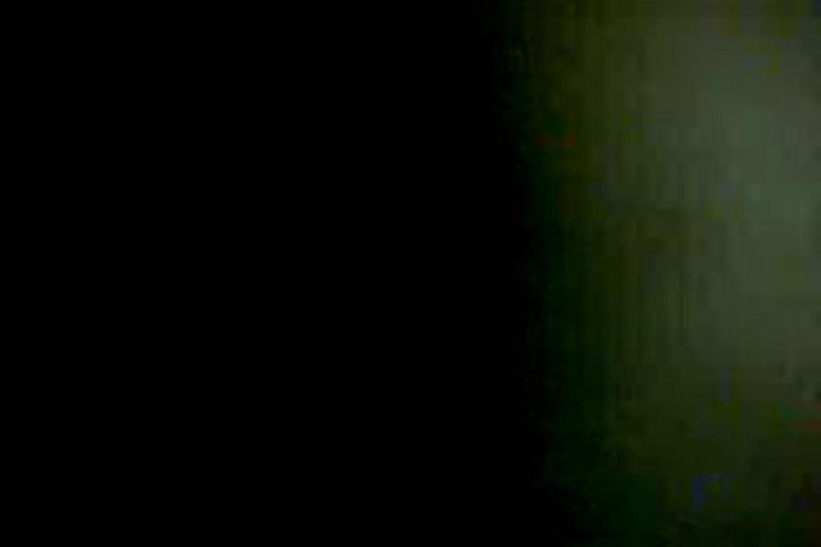 ファイル流出! ! 暗がりでの怪しいファック 素人盗撮 ゲイ丸見え画像 114枚 100