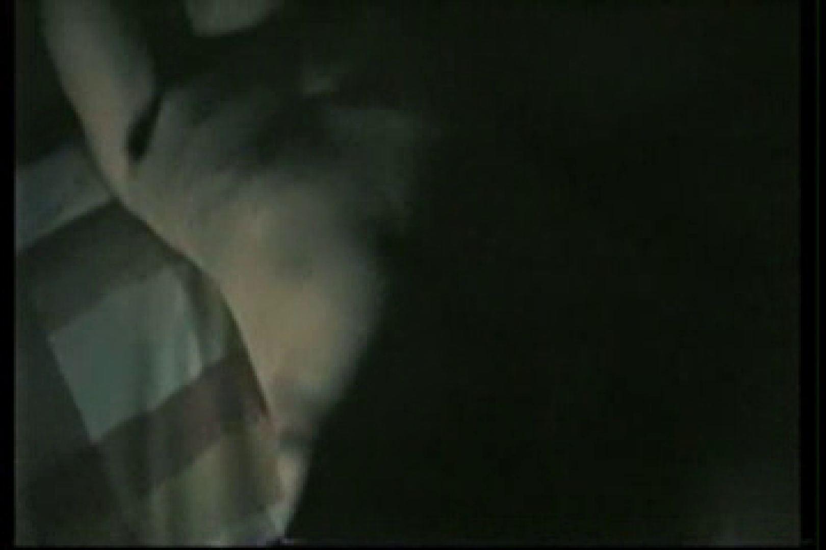 【実録個人撮影】男の子達の禁断の愛欲性活!!vol.02(対女性アナル責め) アナル特集 ゲイセックス画像 105枚 27