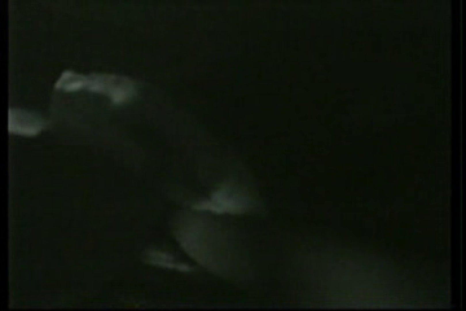 【実録個人撮影】男の子達の禁断の愛欲性活!!vol.02(対女性アナル責め) 縛・テクニック | 男まつり ゲイAV画像 105枚 35