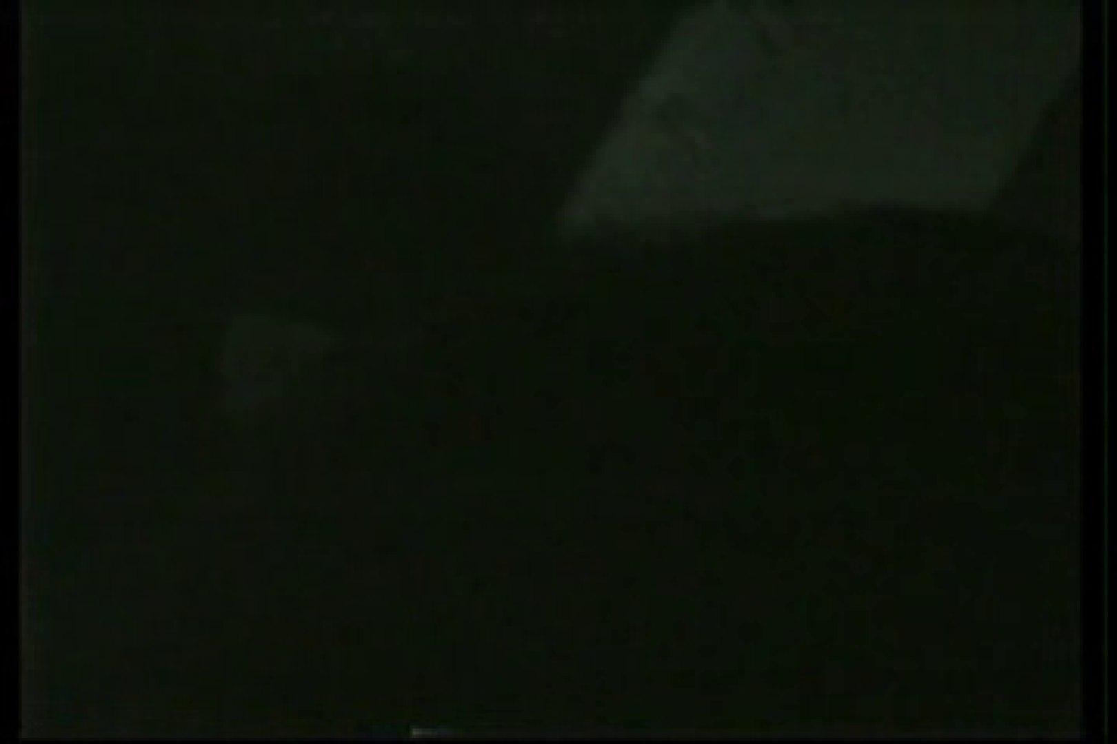 【実録個人撮影】男の子達の禁断の愛欲性活!!vol.02(対女性アナル責め) アナル特集 ゲイセックス画像 105枚 38