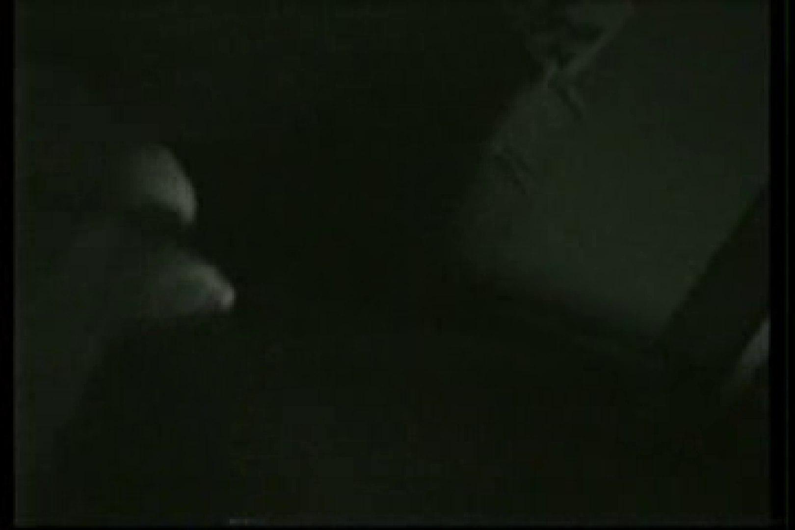 【実録個人撮影】男の子達の禁断の愛欲性活!!vol.02(対女性アナル責め) 対女性 ゲイ丸見え画像 105枚 43