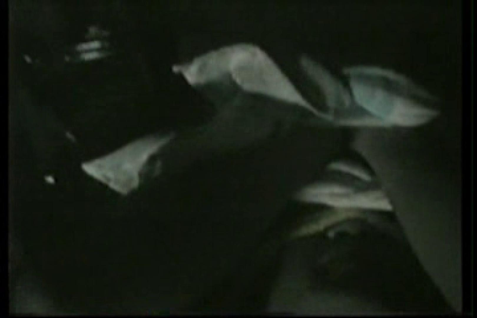 【実録個人撮影】男の子達の禁断の愛欲性活!!vol.02(対女性アナル責め) アナル責め ゲイ無修正画像 105枚 48