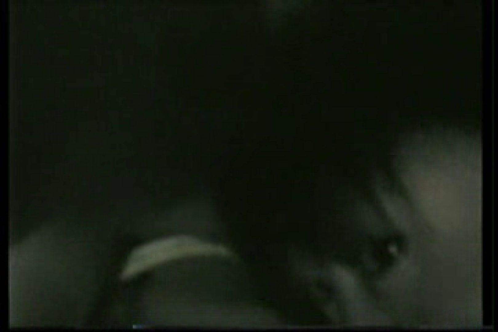【実録個人撮影】男の子達の禁断の愛欲性活!!vol.02(対女性アナル責め) 責め ゲイエロ画像 105枚 52