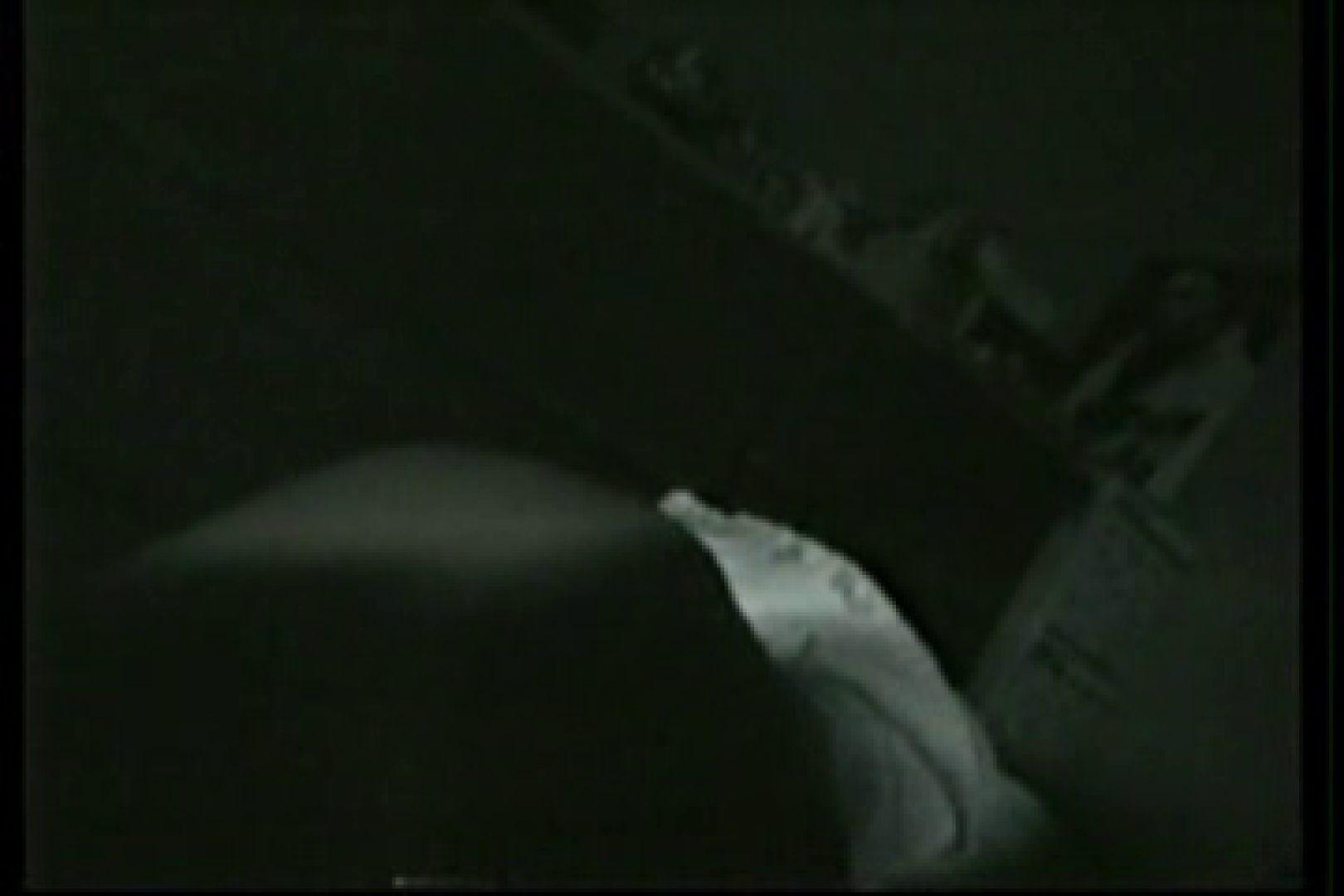 【実録個人撮影】男の子達の禁断の愛欲性活!!vol.02(対女性アナル責め) 流出特集 ゲイセックス画像 105枚 62