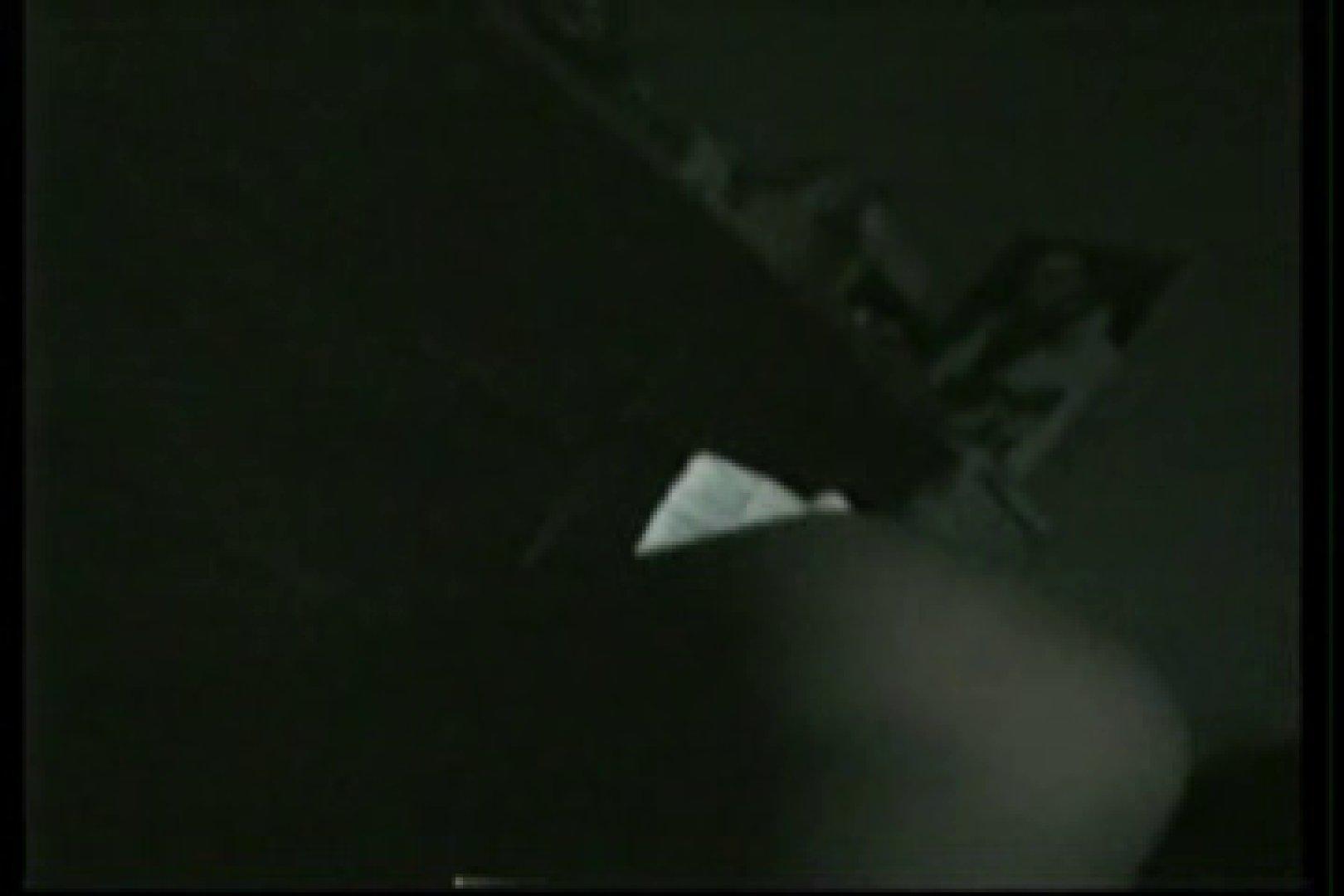 【実録個人撮影】男の子達の禁断の愛欲性活!!vol.02(対女性アナル責め) 責め ゲイエロ画像 105枚 63
