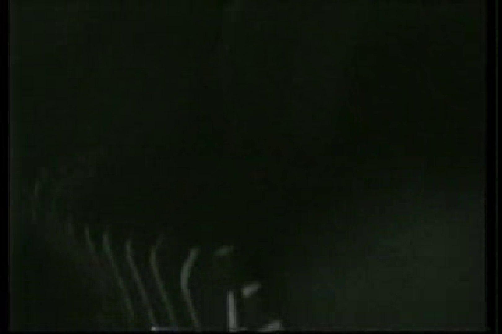 【実録個人撮影】男の子達の禁断の愛欲性活!!vol.02(対女性アナル責め) 対女性 ゲイ丸見え画像 105枚 65