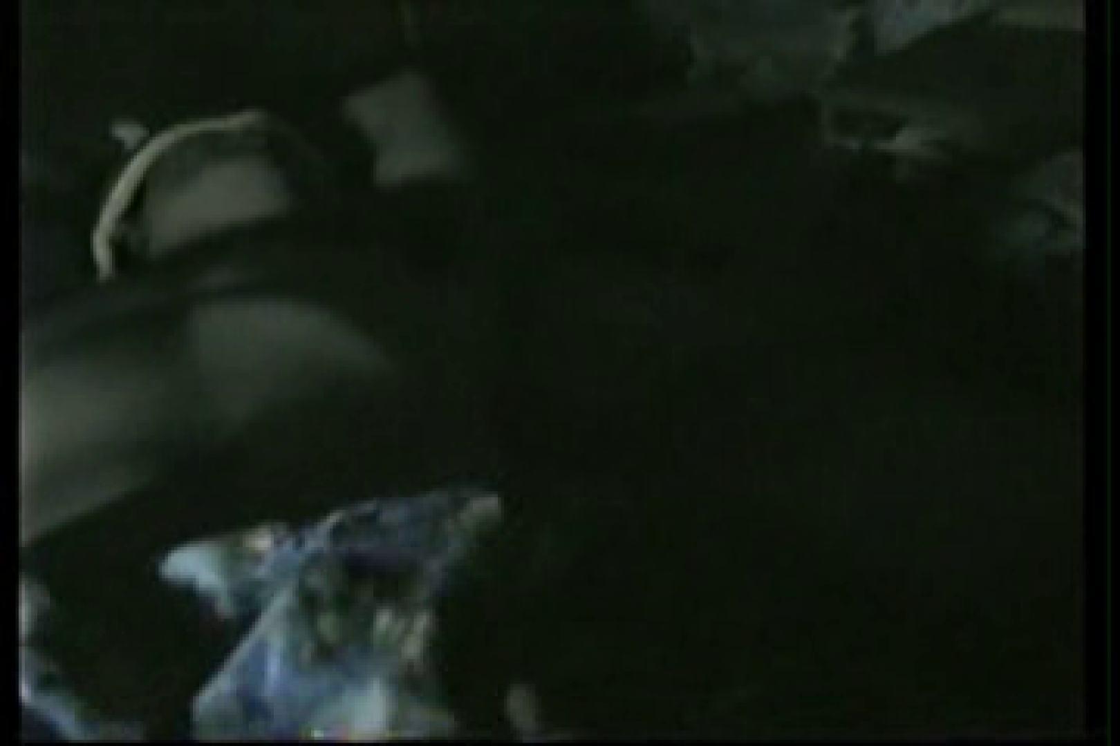 【実録個人撮影】男の子達の禁断の愛欲性活!!vol.02(対女性アナル責め) 個人撮影 ゲイエロ画像 105枚 75
