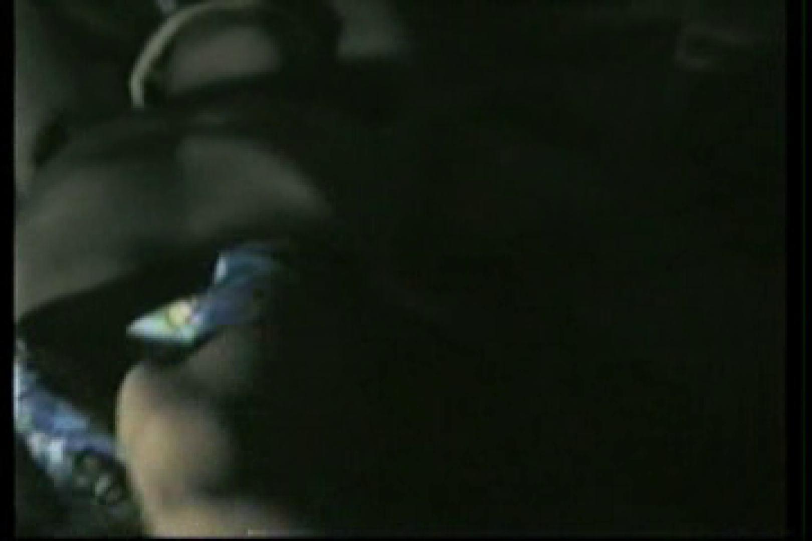 【実録個人撮影】男の子達の禁断の愛欲性活!!vol.02(対女性アナル責め) 縛・テクニック ゲイAV画像 105枚 78