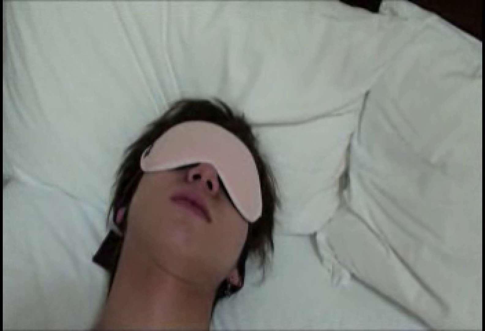 アイマスクでおもいっきり性感帯!!vol.05 ハメ撮り特集 | オナニー ゲイエロビデオ画像 85枚 44