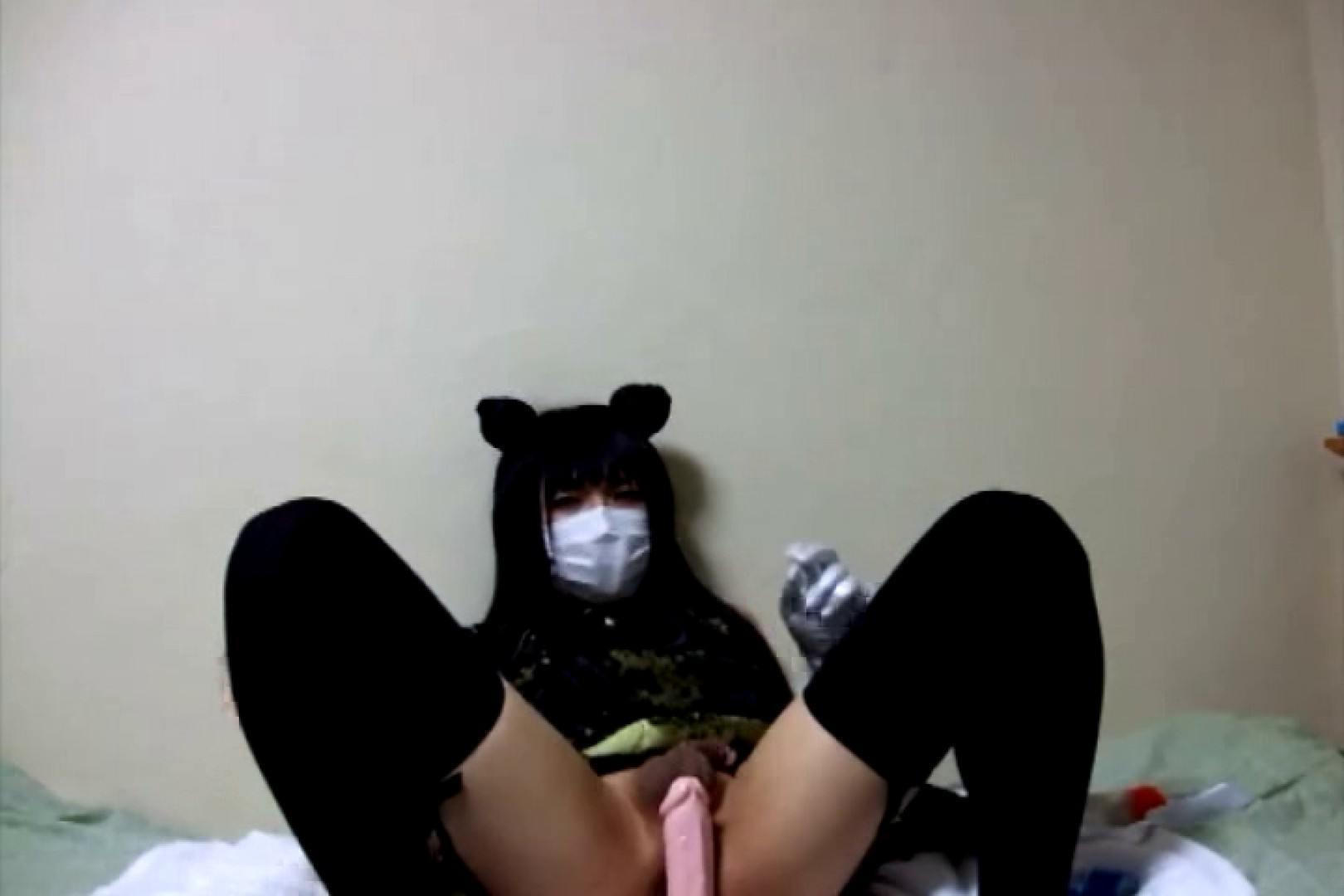男のKOスプレー!Vol.05 流出特集 ゲイ無修正動画画像 103枚 24