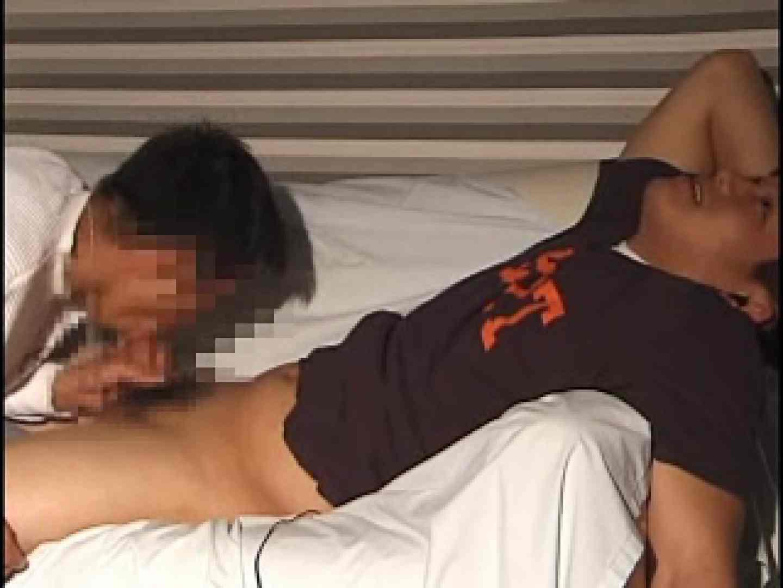 エロいフェラシーンをピックアップvol9 エロ動画 | ノンケまつり ゲイセックス画像 83枚 67