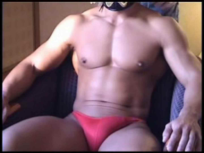 レスラーマスクマンのオナニーショー チンコ動画 ゲイヌード画像 76枚 65