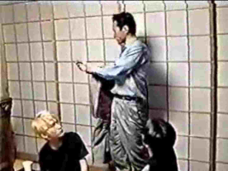 カッコイイ大人に憧れる青年 アナル責め ゲイエロ動画 83枚 17