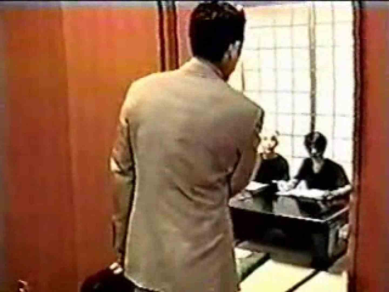 カッコイイ大人に憧れる青年 生入最高 ゲイ丸見え画像 83枚 44