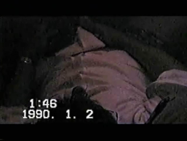 投稿おじさんオナニー 射精特集 男同士画像 82枚 10
