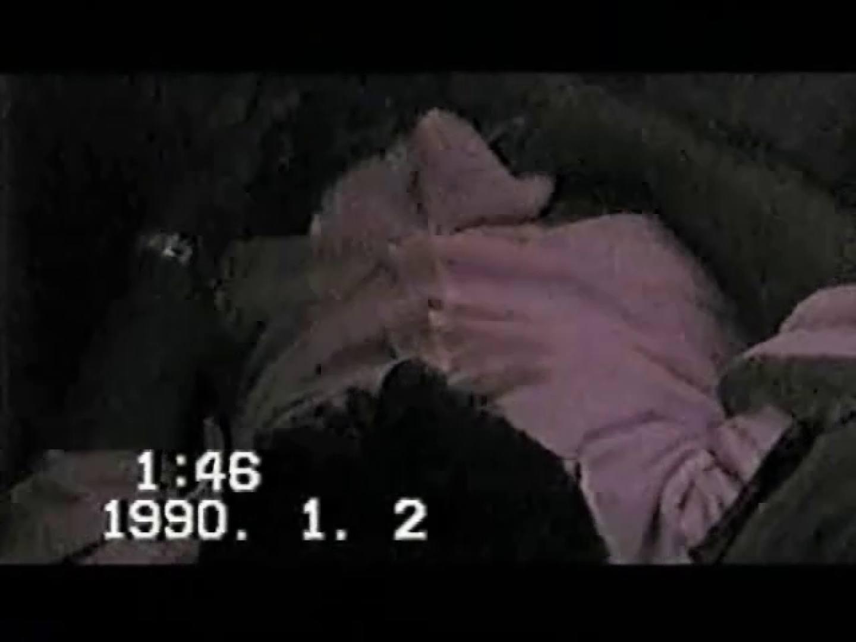 投稿おじさんオナニー チンコ動画 ゲイアダルトビデオ画像 82枚 11