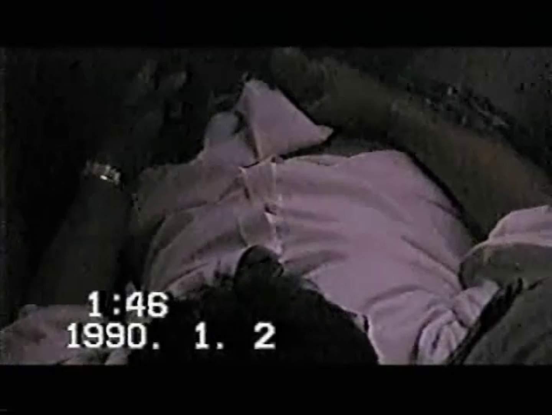 投稿おじさんオナニー おじさん ゲイエロビデオ画像 82枚 12