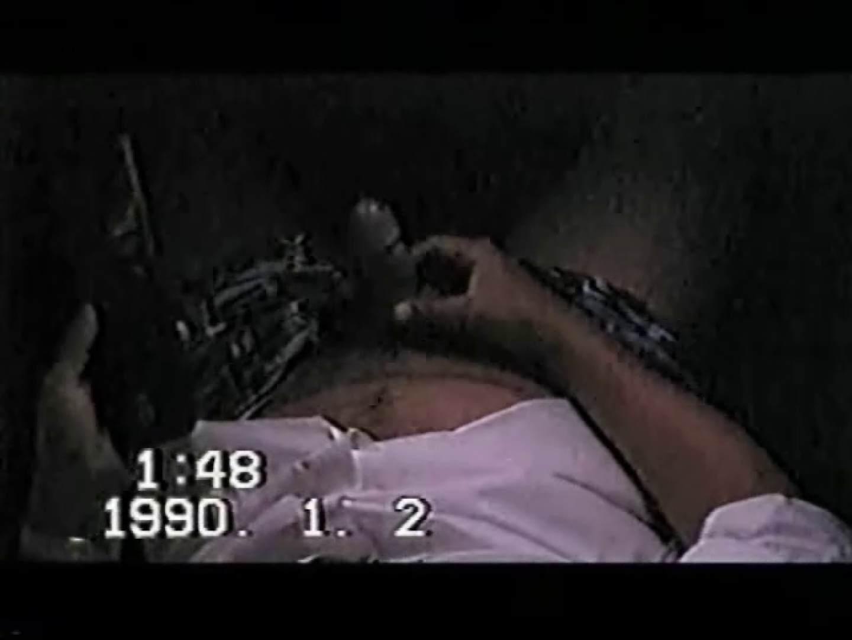 投稿おじさんオナニー チンコ動画 ゲイアダルトビデオ画像 82枚 17