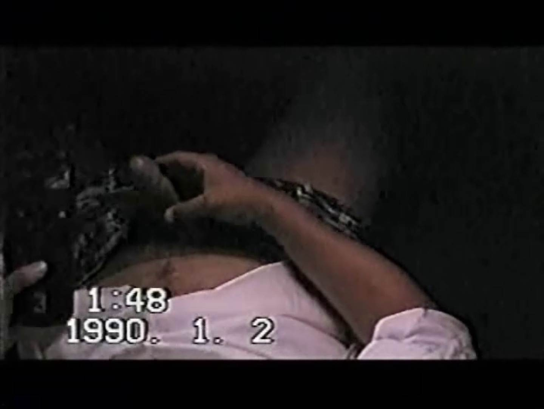 投稿おじさんオナニー おじさん ゲイエロビデオ画像 82枚 18