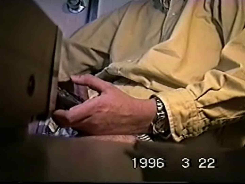 投稿おじさんオナニー おじさん ゲイエロビデオ画像 82枚 24