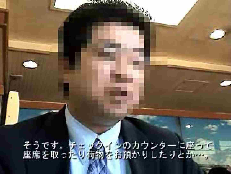ノンケリーマン最高〜〜
