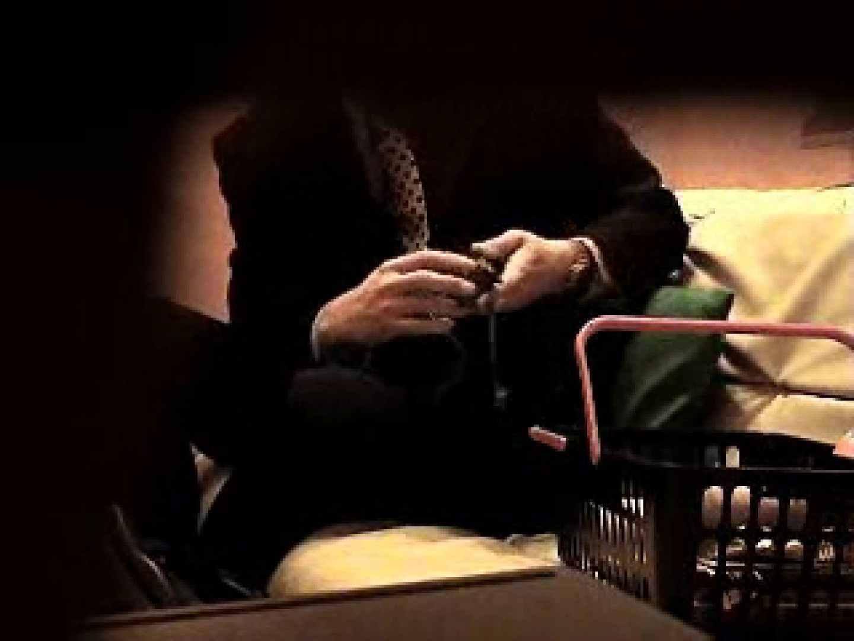 ノンケリーマンのオナニー事情&佐川急便ドライバーが男フェラ奉仕 オナニー | 口内発射シーン アダルトビデオ画像キャプチャ 94枚 2