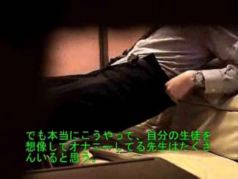 ノンケリーマンのオナニー事情&佐川急便ドライバーが男フェラ奉仕 男まつり ゲイ丸見え画像 94枚 10