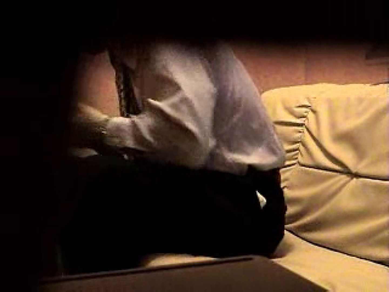 ノンケリーマンのオナニー事情&佐川急便ドライバーが男フェラ奉仕 オナニー アダルトビデオ画像キャプチャ 94枚 19