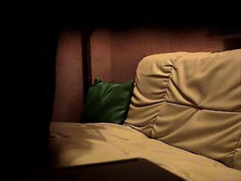 ノンケリーマンのオナニー事情&佐川急便ドライバーが男フェラ奉仕 玩具いろいろ ゲイモロ画像 94枚 23
