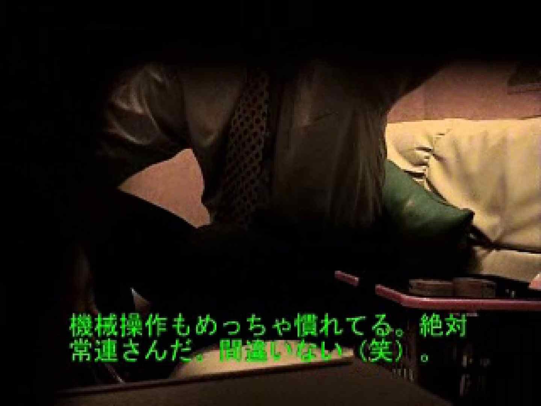 ノンケリーマンのオナニー事情&佐川急便ドライバーが男フェラ奉仕 オナニー アダルトビデオ画像キャプチャ 94枚 25