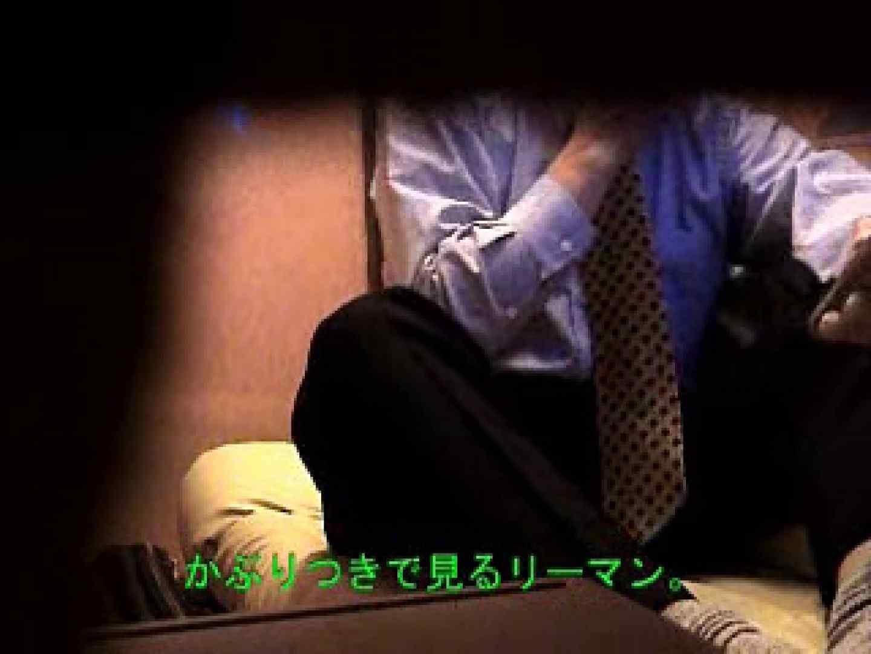 ノンケリーマンのオナニー事情&佐川急便ドライバーが男フェラ奉仕 オナニー アダルトビデオ画像キャプチャ 94枚 31