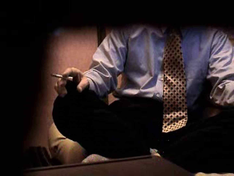 ノンケリーマンのオナニー事情&佐川急便ドライバーが男フェラ奉仕 玩具いろいろ ゲイモロ画像 94枚 35