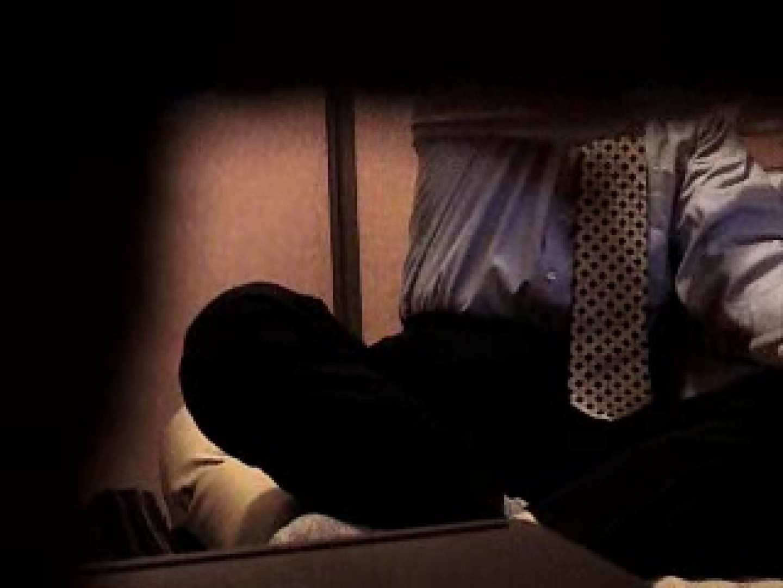 ノンケリーマンのオナニー事情&佐川急便ドライバーが男フェラ奉仕 ノンケまつり ゲイフリーエロ画像 94枚 36