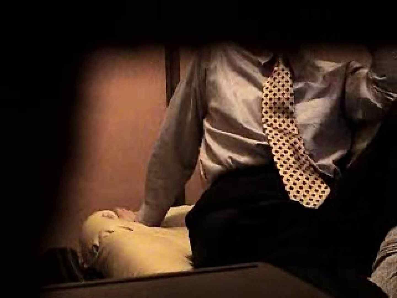 ノンケリーマンのオナニー事情&佐川急便ドライバーが男フェラ奉仕 オナニー アダルトビデオ画像キャプチャ 94枚 37