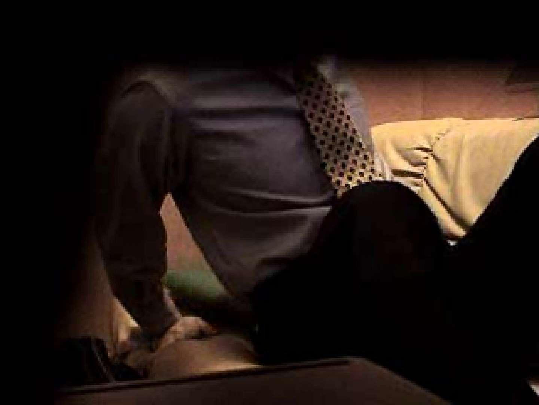 ノンケリーマンのオナニー事情&佐川急便ドライバーが男フェラ奉仕 オナニー | 口内発射シーン アダルトビデオ画像キャプチャ 94枚 38