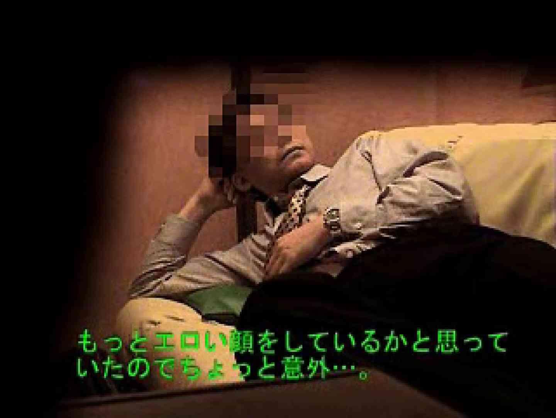 ノンケリーマンのオナニー事情&佐川急便ドライバーが男フェラ奉仕 オナニー アダルトビデオ画像キャプチャ 94枚 43