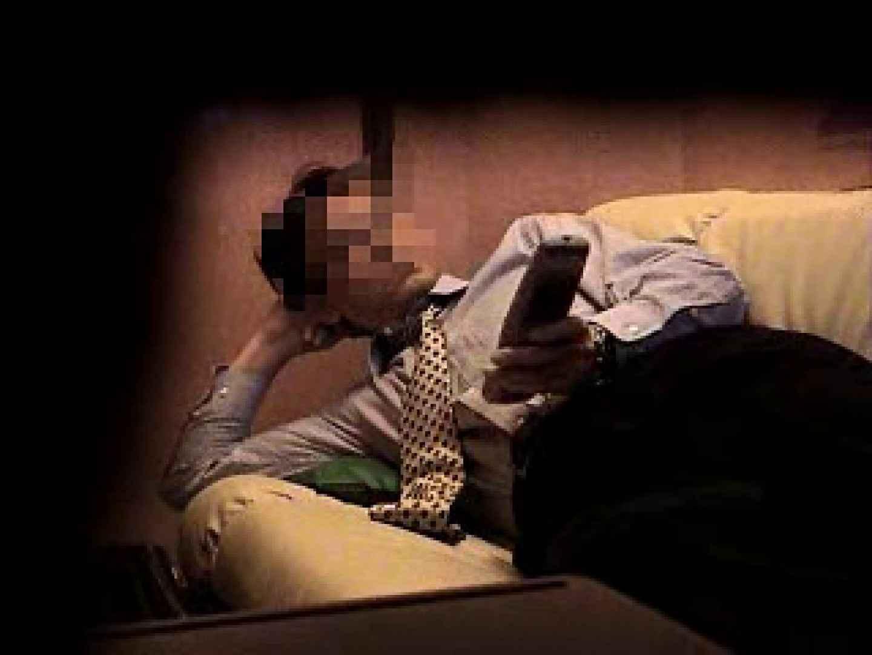ノンケリーマンのオナニー事情&佐川急便ドライバーが男フェラ奉仕 玩具いろいろ ゲイモロ画像 94枚 47