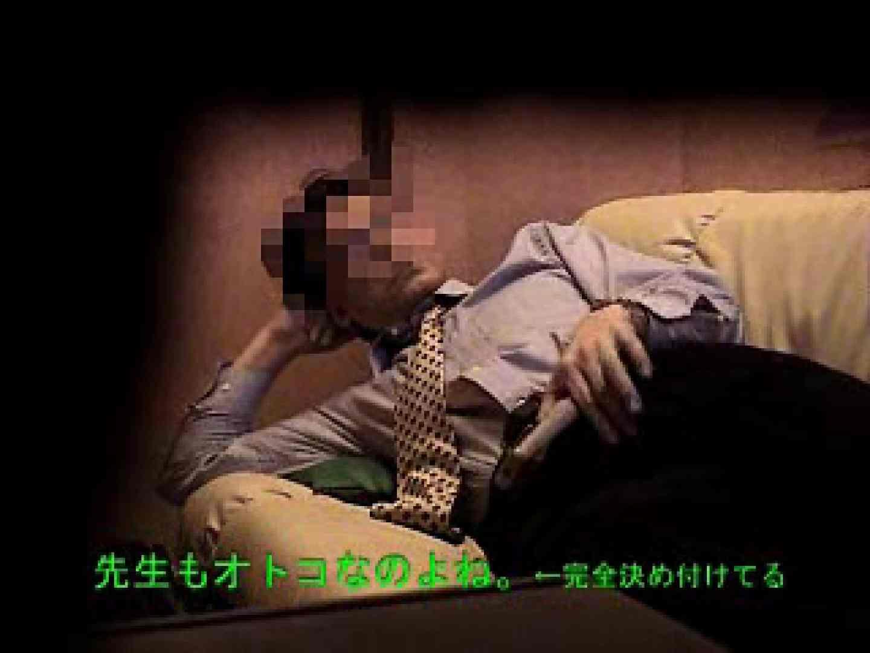 ノンケリーマンのオナニー事情&佐川急便ドライバーが男フェラ奉仕 男まつり ゲイ丸見え画像 94枚 52