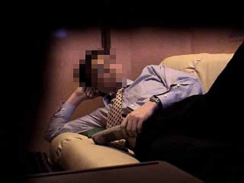 ノンケリーマンのオナニー事情&佐川急便ドライバーが男フェラ奉仕 フェラ ゲイ無修正ビデオ画像 94枚 57