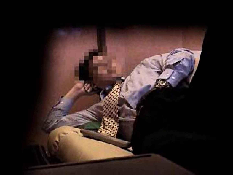 ノンケリーマンのオナニー事情&佐川急便ドライバーが男フェラ奉仕 玩具いろいろ ゲイモロ画像 94枚 59
