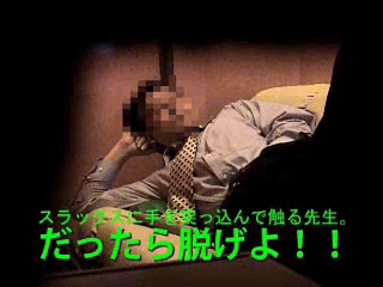 ノンケリーマンのオナニー事情&佐川急便ドライバーが男フェラ奉仕 ノンケまつり ゲイフリーエロ画像 94枚 60