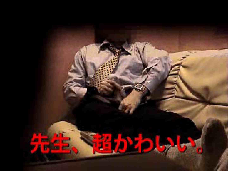 ノンケリーマンのオナニー事情&佐川急便ドライバーが男フェラ奉仕 オナニー アダルトビデオ画像キャプチャ 94枚 67
